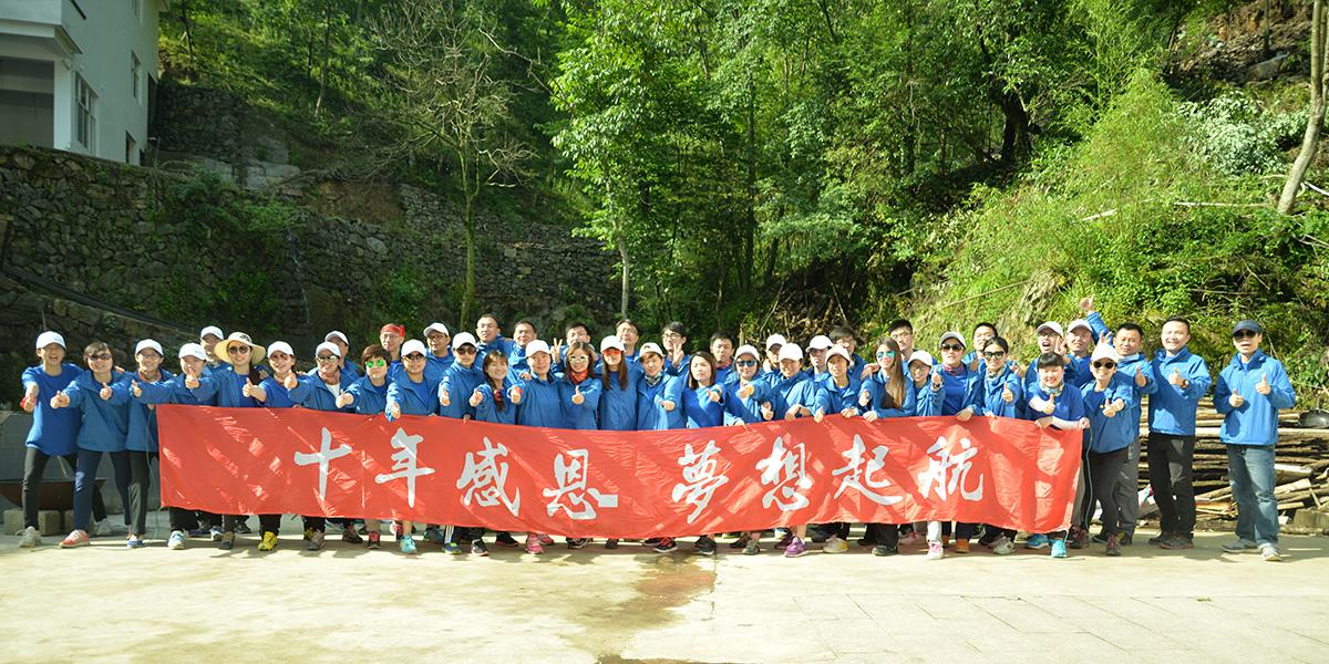 [Life at CUMIC] Hiking On Hui-Hang Ancient Path